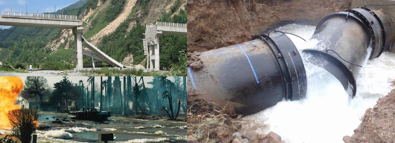 国际生命线与基础设施地震工程学会